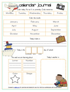 Vacation Calendar/Circle Time Journal Sheet