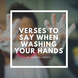 Verses to say while washing hands
