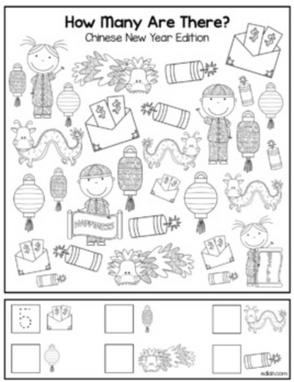 "Chinese New Year ""How Many Are There"" Activity Sheet"