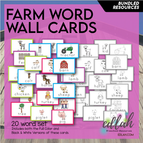 Farm Vocabulary Word Wall Cards (set of 20) - BUNDLE -Version#1