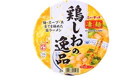 Chicken Shio Ramen Cover PNG.png