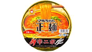 Spicy Niboshi Ramen Cover PNG.png