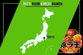 Buta Raoh Kimchi Ramen