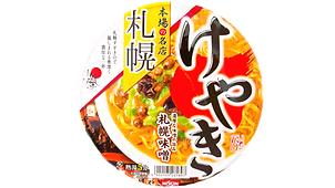 Keyaki Miso Ramen Cover.png