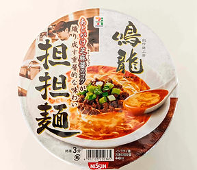 Michelin%252520Tantanmen%252520Cover_edi