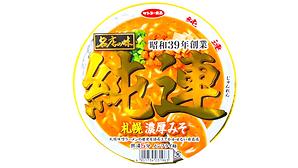 Junren Miso Ramen Cover.png