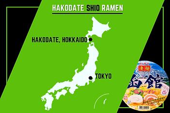 Hakodate Shio Ramen
