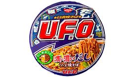 UFO Koi Yakisoba