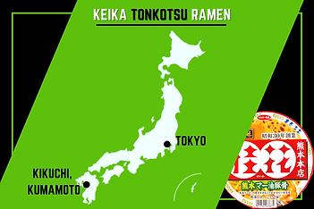 Keika Tonkotsu Ramen