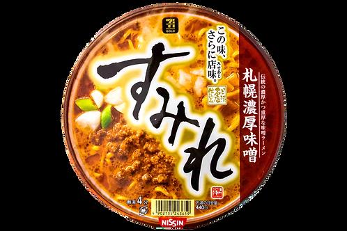 Sumire Miso Ramen Pack (5 Total / 1 Type)