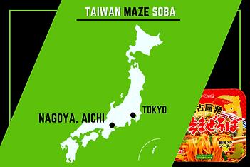 Taiwan Maze Soba