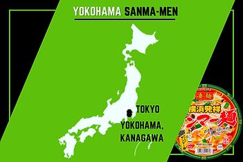 Yokohama Sanma-men
