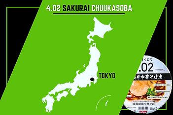 4.02 Sakurai Chuukasoba
