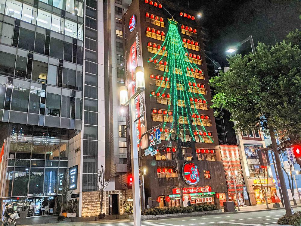 Ichiran Ramen HQ in Fukuoka City