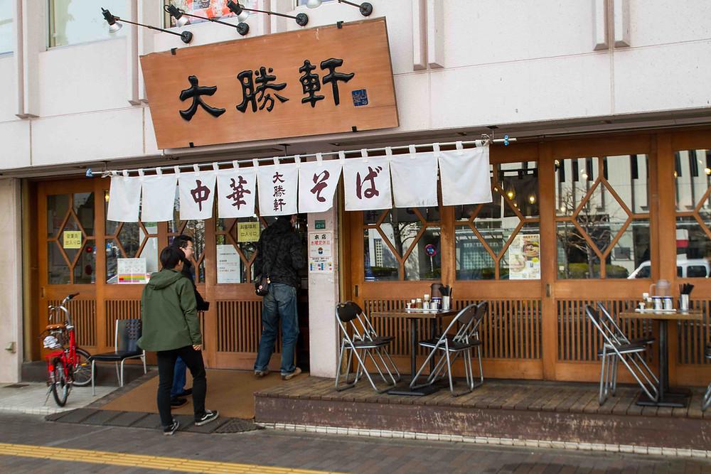 Tsukemen at Higashi-Ikebukuro Taishoken