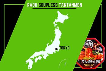 Raoh Soupless Tantanmen