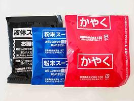 Kyoto Shoyu Packets.jpg