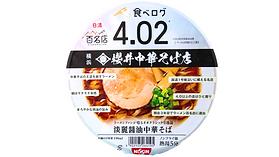 4.02 Sakurai Cover.png