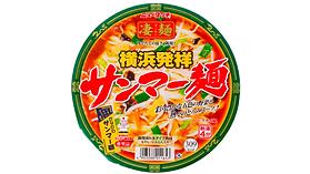 Yokohama Sanma-men YouTube Cover.png