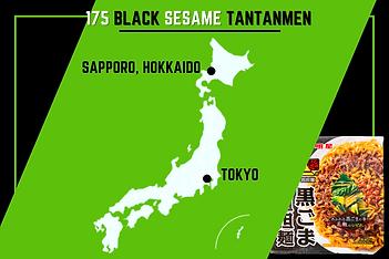 175 Black Sesame Soupless Tantanmen