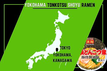 Yokohama Tonkotsu Shoyu Ramen