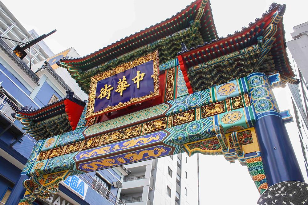 Ramen 101 - Chinatown