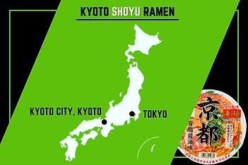 Kyoto Shoyu Ramen
