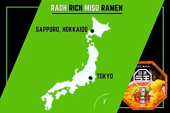 Raoh Rich Miso Ramen