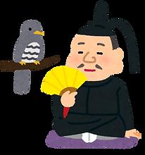 Tokugawa Ieyasu.png