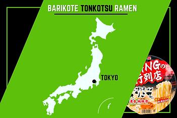Barikote Tonkotsu Ramen