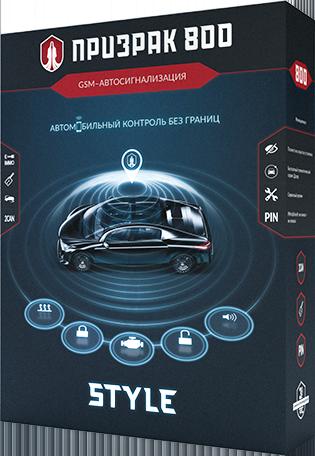 GSM-автосигнализация Призрак-800 Style Екатеринбург