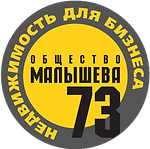 ООО Малышева 73-clear-grey.png