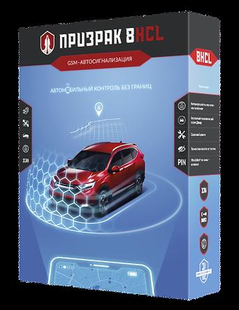 GSM-автосигнализация Призрак-8HCL Екатеринбург