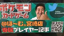 IMG_2409.JPG.jpg