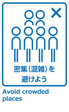 Avoid crowded places