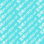宮崎アソビロード ロゴ 文字背景.png