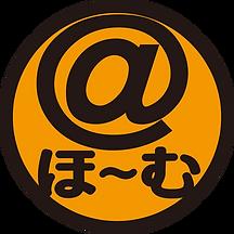 @ほ~むロゴ.png