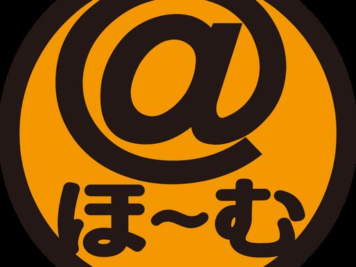 ポケモンカードカード体験&対戦さらにTCG物販も!