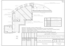 8-план потолка