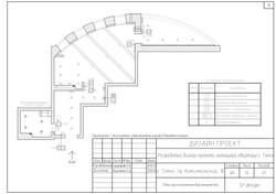10-план выключателей