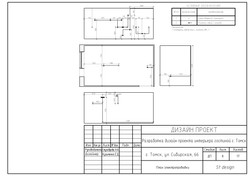 8-план электропроводки