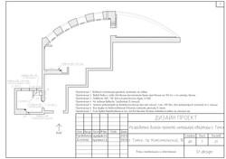 7-план сантехники