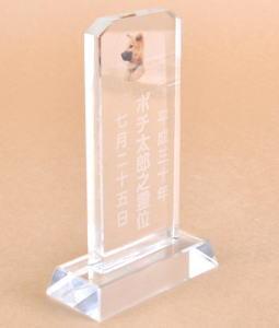 【仏式】ガラス製 ペット位牌