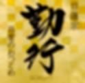 スクリーンショット 2020-06-11 18.49.13.png