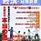 Thumbnail: 終活ガイドブック