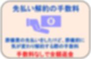 スクリーンショット 2020-05-03 17.58.25.png