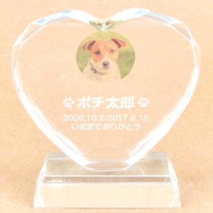 【ハート型】ガラス製 ペット位牌