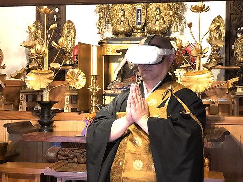 オンライン祈願(VR版)
