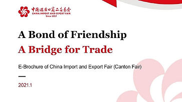 129th Canton Fair