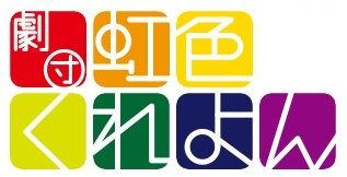 新ロゴ短め.jpg
